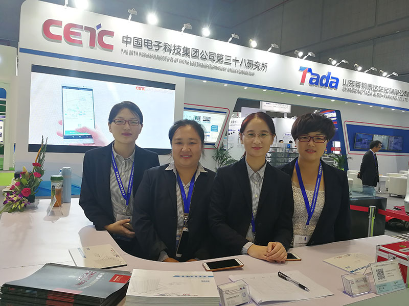 Joint exhibition at automated parking system EXPO